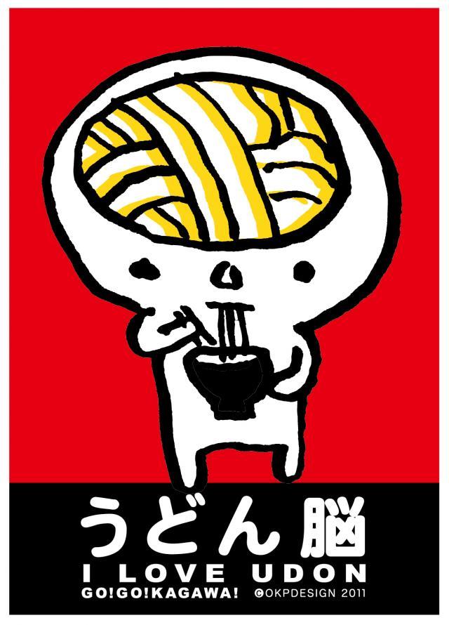 ネットで流行る「修羅の国・福岡」の書き込みに、福岡出身の弁護士が激怒